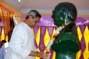 28-10-2004=Biju Patnaik at Kalinga Vidyalaya Kapilaswar