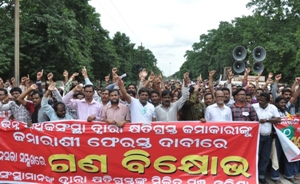 A rally in Bhubaneswar by investors who lost money in the chit fund scam (File Pic)