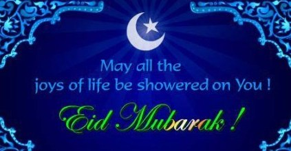 may-all-the-joys-eid-mubarak