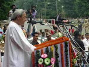 naveen i day speech