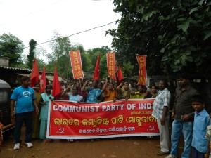 salia sahi protest