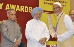 Harmony award