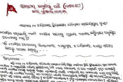 Mao letter (3) (1)