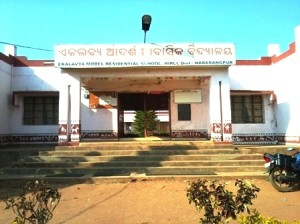 Model-school-At-Nabarangpur1