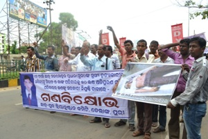 rally of the all india democratic youth organisation at pmg (2)