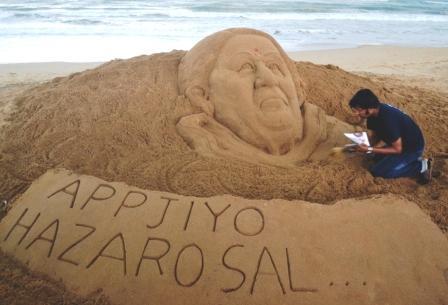 sand art-lata