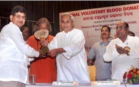 Ama Odisha