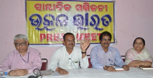 PRESS MEET OF THE UTKAL BHARAT (1)