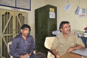 RPF TARAF  RU GIRAF BOY TRY TO SUICIDE (1)