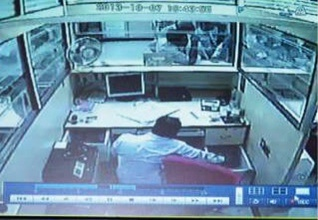 Robber caught on CCTV camera