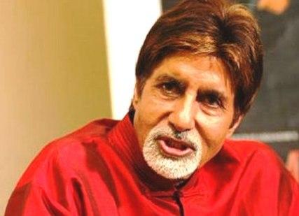 Amitabh Bachchan, Mega Star
