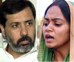 BSP MP Dhananjay Singh and his wife Jagriti Singh
