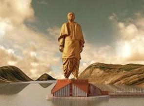 Design of  the proposed statue of Sardar Vallbhbhai Patel