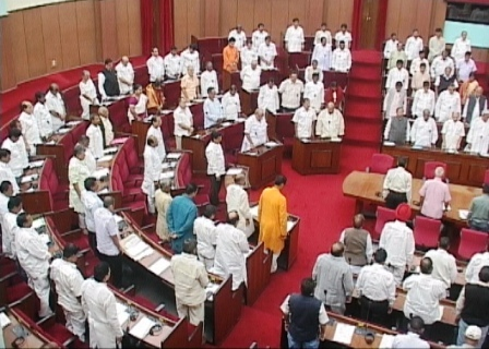 House pays tribute to departed members and martyrs