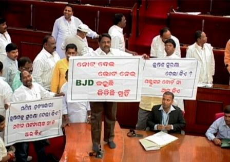 Congress MLAs in action on Friday