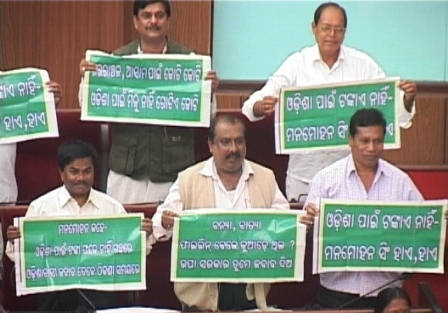 BJD MLAs with placards
