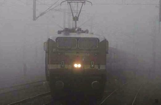 Fog problem for trains