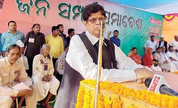 Ama Odisha Cahirman Soumya Ranjan Patnaik at the public meeting at Basudebpur