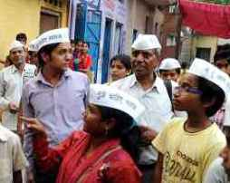 AAP workers with caps