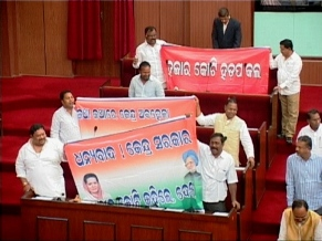 Assembly Oppn protest