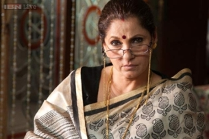 Dimple Kapadia : What The Fish ?