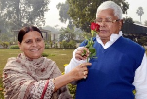 Lalu Yadav with wife Rabri Devi