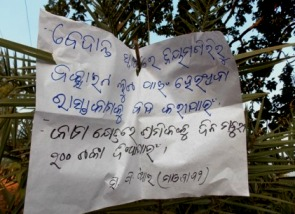 Maoist poster found on the spot