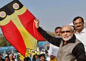 India Kite Festival