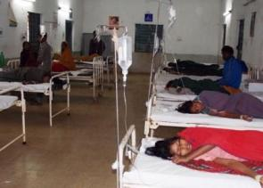 Muniguda Hospital