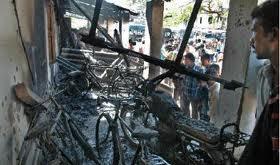 Nayagarh Armoury Attack 2008