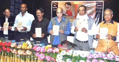 Inauguration of Prasanta Patnaik's new book 'Maru Tirtha'