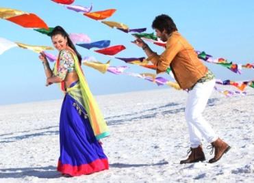 A scene from R Rajkumar