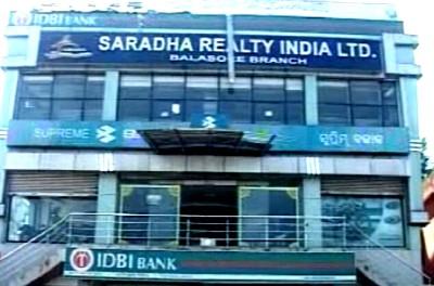 Saradha Realty office at Baleswar