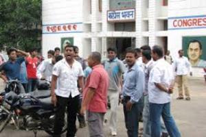 congress bhavan