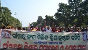gaon sathi protest