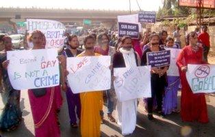 hinjada protest