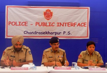 Police Public Interface