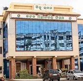 Cuttack Municipal Corporation