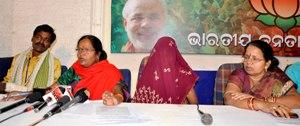 swami nkn upastiti re dalita mahila nku duskarma pratibada re..BJP MAHILA MORCHA PRESS MEET... (5)