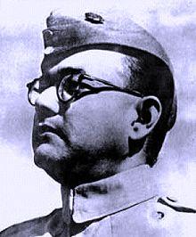 Netaji Subhas