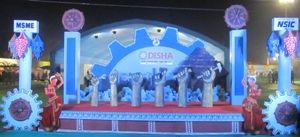 Photo 2 - Odisha MSME International Trade Fair 2014