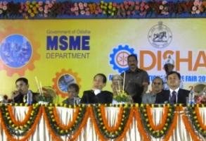 MSME Fair Inaugural