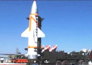 File Pic of Prithvi-II missile