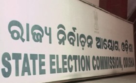 SEC State Election Commission