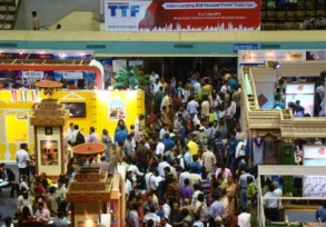 File Pic of TTF, Kolkata