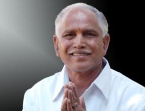 BS Yeddyurappa