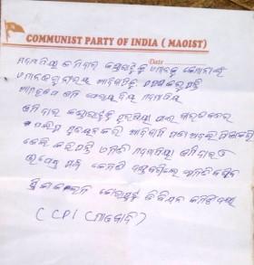 Maoist letter NPatna
