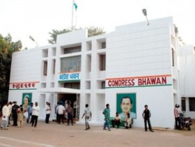 Congress Bhawan