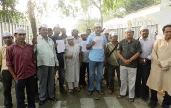 AAP Odisha photo