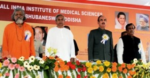 AIIMS PIC